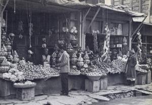 Afghanistan bazaar 1950s