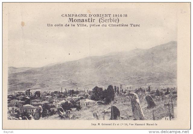 Turkish cemetery Bitola historic