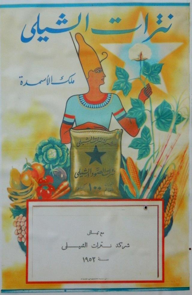Plakat Ägypten.JPG