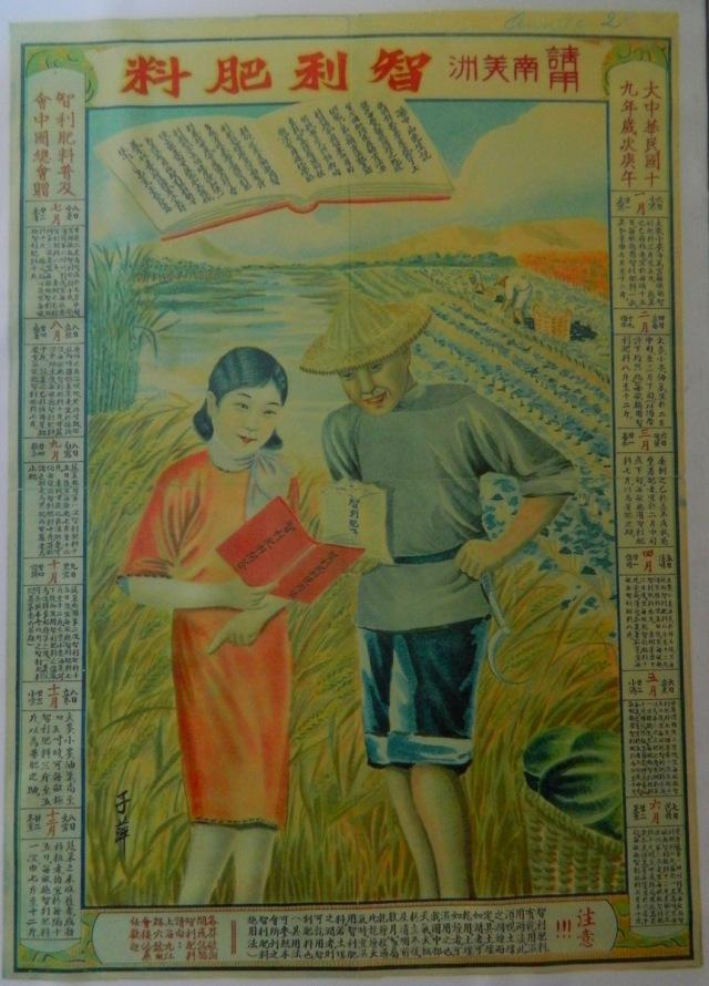 Plakat China.JPG