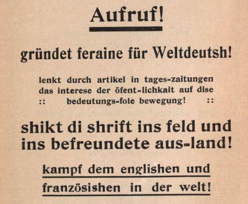 Kampf Weltdeutsch.JPG