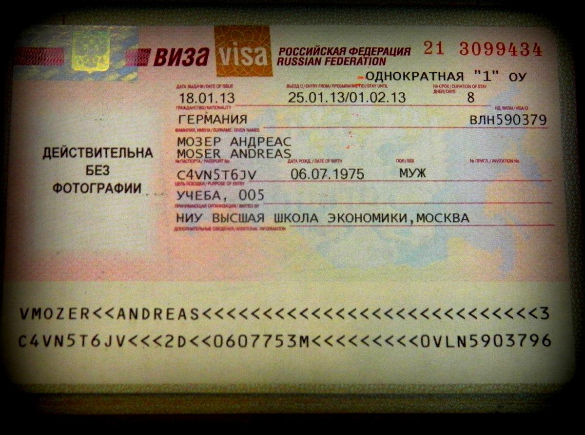 visa Russia.JPG