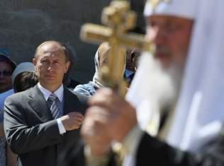 Putin cross