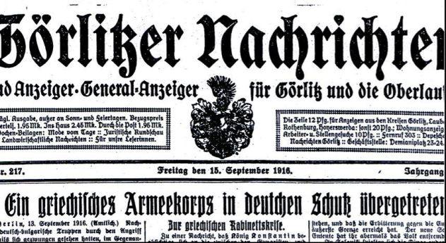 Görlitz Zeitung.JPG