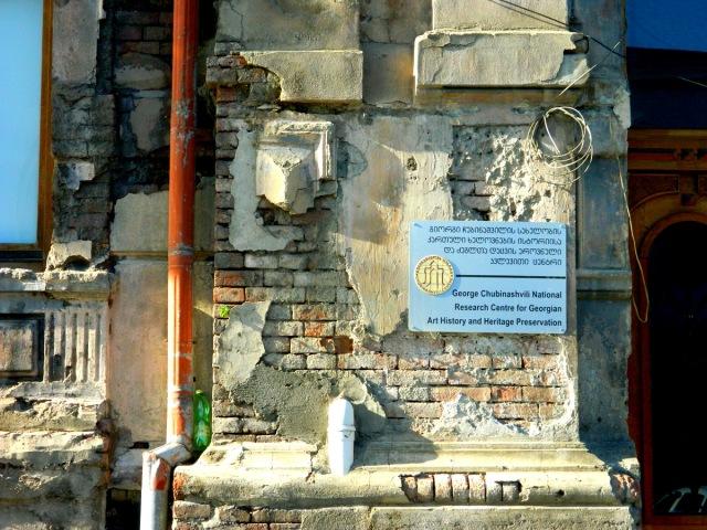 Heritage Preservation.JPG
