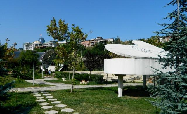 Rike Park 1