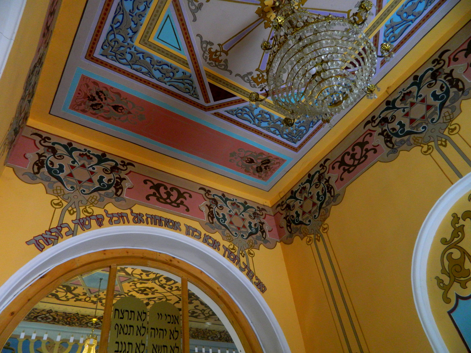 Synagoge innen 2