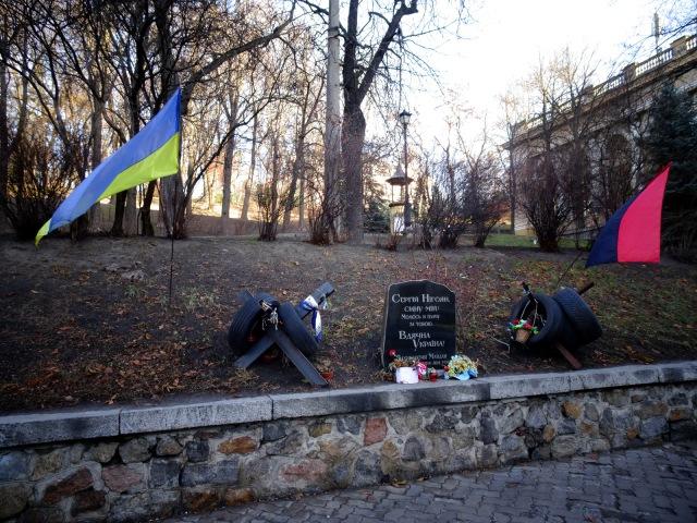 Gedenkstein Maidan