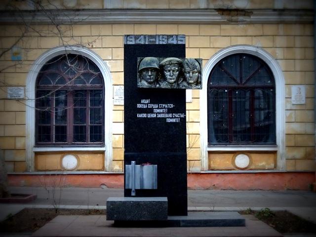 1941-1945 (1)