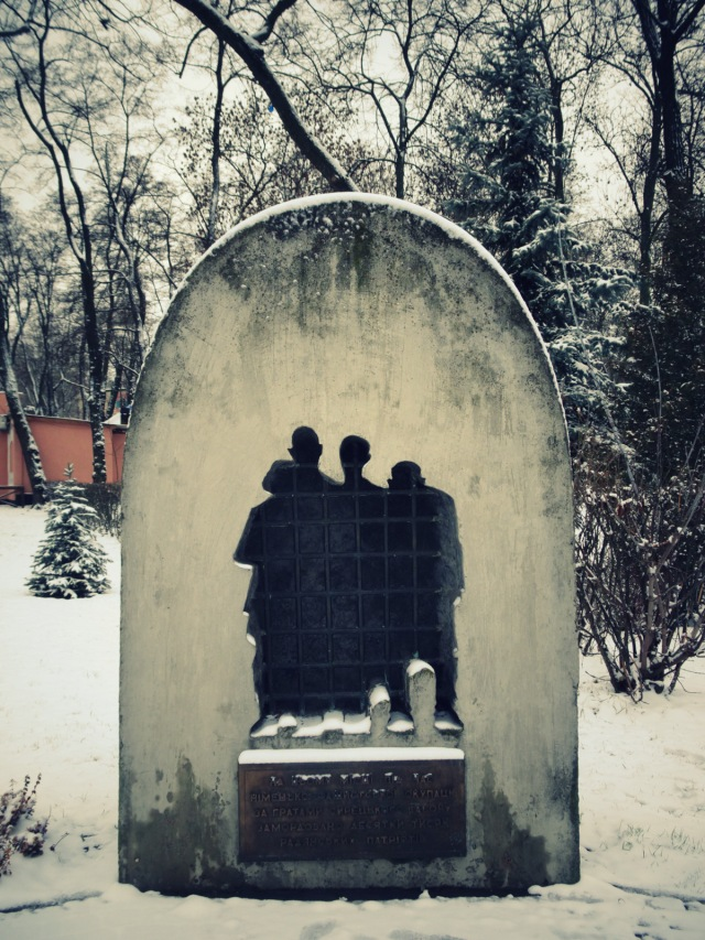 Babi Yar memorial KZ Syrez