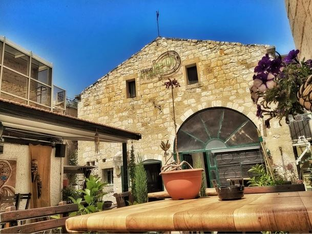 Al-Yakhour-Hostel Haifa